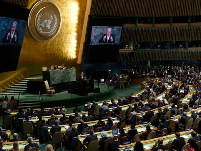 73rd Session of the United Nations General Assembly: Report of the Secretary General